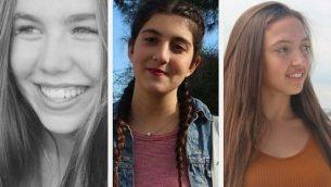ضحايا السيول الفجائية اللواتي سيتم تشييع جثامينهن في 29 أبريل، 2018، من اليسار إلى اليمين: عادي رعنان، غالي بلالي، ورومي كوهين.  (Courtesy)