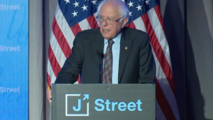 السيناتور بيرني ساندرز  يخاطب مؤتمر جي-ستريت عام 2018 في فندق  في واشنطن العاصمة في 16 أبريل 2018. (Screen capture)