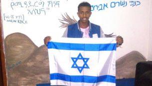 سينتياهو شافراو، مراهق يهودي من اثيوبيا وصل المراحل النهائية من المسابقة التوراتية الدولية السنوية في اسرائيل (Struggle for Ethiopian Aliyah)