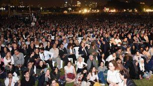 الآلاف يشاركون في مراسم مشتركة لإحياء ذكرى ضحايا النزاع الفلسطيني-الإسرائيلي في 'بارك هيركون' في مدينة تل أبيب، 6 أبريل، 2018. (Rami Ben-Ari/Combatants for Peace)