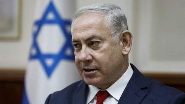 رئيس الوزراء بنيامين نتنياهو يترأس الاجتماع الأسبوعي لمجلس الوزراء في مكتبه في القدس يوم 27 مايو 2018. (MENAHEM KAHANA / AFP)