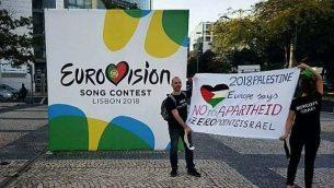 """مؤيديون لحركة المقاطعة وسحب الاستثمارات وفرض العقوبات (BDS) يدعون الأوروبيين إلى إعطاء """"صفر من النقاط"""" للأغنية التي تمثل إسرائيل في مسابقة 'يوروفيجن' الغنائية المقامة في العاصمة البرتغالية لشبونة، 12 مايو، 2018. (Eurovision boycott of Israel - ZERO points to the song of Israeli Apartheid/Facebook)"""