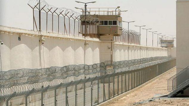 صورة توضيحية لسجن إيشل.  (Moshe Shai/Flash90)