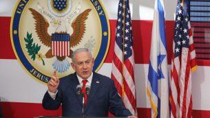 رئيس الوزراء بنيامين نتنياهو يتحدث في حفل تدشين السفارة الأمريكية في القدس 14 مايو 2018.  Yonatan Sindel / Flash90