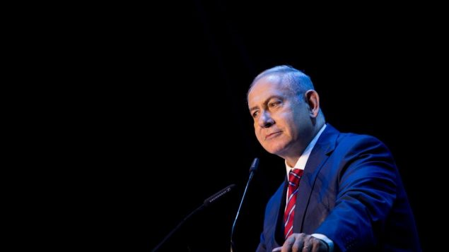رئيس الوزراء بنيامين نتنياهو يتحدث خلال مؤتمر مع وزراء علوم من انحاء العالم في القدس، 28 مايو 2018 (Yonatan Sindel/Flash90)