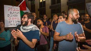 نشطاء يتظاهرون ضد اعتقال 21 شخصا خلال تظاهرة ليلة الجمعة، من أمام محكمة الصلح في مدينة حيفا، 20 مايو، 2018. (Meir Vaknin/Flash90)