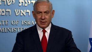 رئيس الوزراء بنيامين نتنياهو في فيديو نشره مكتبه، 10 مايو 2018 (Screen capture: YouTube)