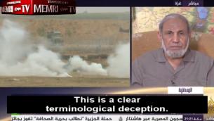 أحد مؤسسي حركة حماس، محمود الزهار، في مقابلة مع قناة 'الجزيرة' في 13 مايو، 2018. (Screen capture: MEMRI)