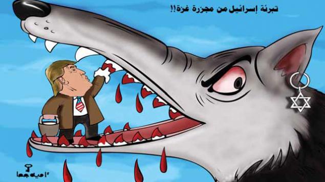 رسم كاريكاتوري يظهر الرئيس الأمريكي دونالد ترامب يقوم بمسح الدماء عن أنياب ذئب، يمثل إسرائيل، تحت عنوان 'تبرئة إسرائيل من مجزرة غزة'، من صحيفة 'الراية' القطرية، 17 مايو، 2018.  (via the Anti-Defamation League)
