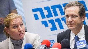 يتسحاق هرتسوغ (من اليمين) والنائبة في الكنيست تسيبي ليفني خلال جلسة لكتلة حزب 'المعسكر الصهيوني' في الكنيست في 29 فبراير، 2016. (Miriam Alster/Flash90)