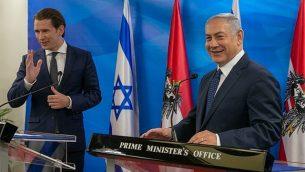 رئيس الوزراء بنيامين نتنياهو مع المستشار النمساوي سيباستيان كورز (يسار) في مكتب رئيس الوزراء في القدس، 11 يونيو 2018. (Ohad Zwigenberg / Pool / Flash90)