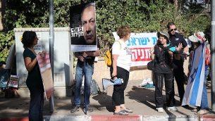 متظاهرون ضد رئيس الوزراء بنيامين نتنياهو خارج مقر إقامته في القدس، قبيل وصول محققين من الشرطة إلى مقره، في 12 يونيو 2018. (Hadas Parush/Flash90)