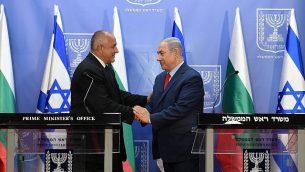 رئيس الوزراء بينيامين نتنيهاو ونظيره البلغاري بويكو بوريسوف في القدس، 13 يونيو، 2018.  (Haim Zach/GPO)