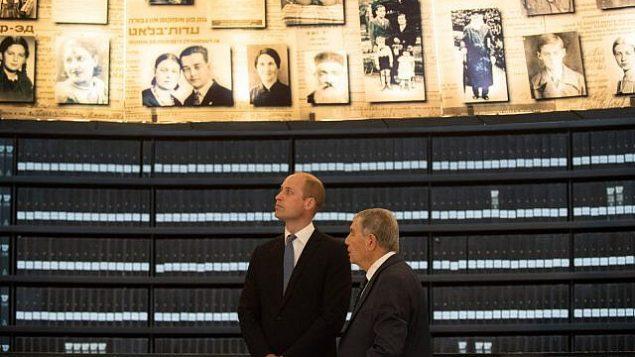 الأمير وليام يزور متحف ياد فاشيم  في ذكرى المحرقة في القدس، 26 يونيو 2018 (Ben Kelmer)