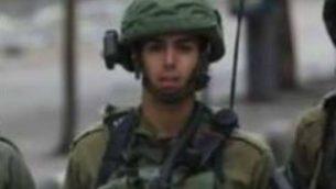صورة بدون تاريخ للرقيب الإسرائيلي افيف ليفي من كتيبة جفعاتي، والذي قُتل برصاص قناص من غزة في 20 يوليو (Courtesy)