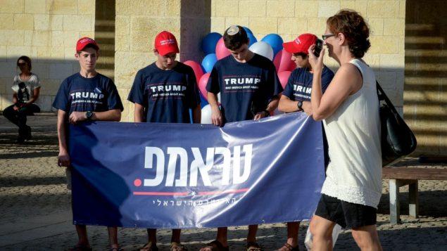 داعمي ترامب في افتتاح حملة لدعم المرشح الرئاسي الجمهوري الامريكي دونالد ترامب في مودعين، 15 اغسطس 2016 (Joe Davids/Flash90)