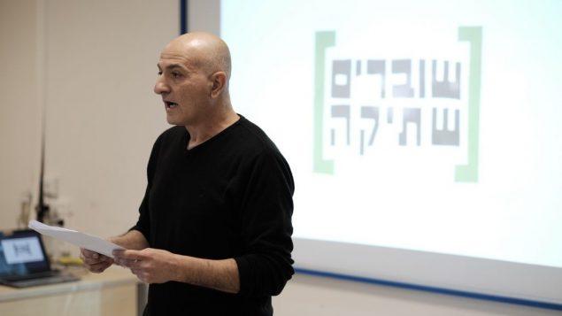مدير مدرسة الترمان الثانوية في تل ابيب خلال مداخلة لمنظمة كسر الصمت، 18 ديسمبر 2016 (Tomer Neuberg/Flash90)