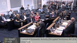 مجلس الشيوخ الإيرلندي خلال مباحثات حول مشروع قانون يحظر التجارة بمنتجات المستوطنات الإسرائيلية، 11 يوليو 2018 (screen shot oireachtas.ie)