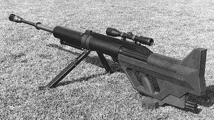 """توضيحية: بندقية من طراز """"شتاير  IWS 2000"""" الخارقة للدروع.   (Public Domain/US Army)"""