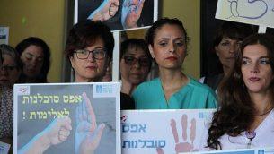 إضراب الممرضات في مستشفى هداسا عين كارم بالقدس احتجاجاً على العنف ضد العاملين في المجال الطبي، 4 يوليو 2018 (مستشفى هداسا عين كارم)