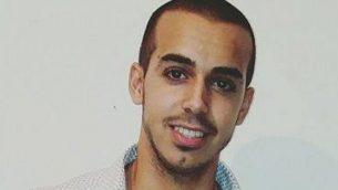 صورة صدرت في 21 يوليو 2018، تظهر الرقيب الإسرائيلي افيف ليفي من كتيبة جفعاتي، والذي قُتل برصاص قناص من غزة في 20 يوليو (Israel Defense Forces)