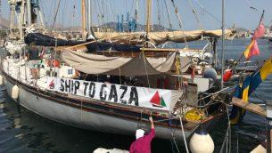 الحرية، الحدى السفن المتجهة الى قطاع غزة بمحاولة لكسر الحصار الذي تفرضه اسرائيل على القطاع، يوليو 2018 (screen capture: Press TV/Twitter)