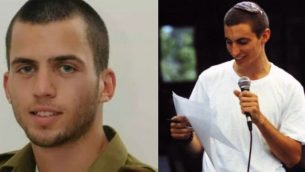 الجنديان الإسرائيليان أورون شاؤول (من اليسار) وهدار غولدين (من اليمين). (Courtesy/Flash90)