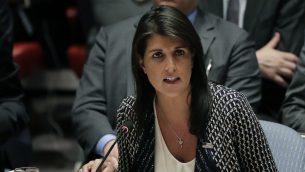 السفيرة الامريكية الى الامم المتحدة نيكي هايلي تتحدث خلال اجتماع لمجلس الامن الدولي، 31 ابريل 2018 (AP Photo/Julie Jacobson)