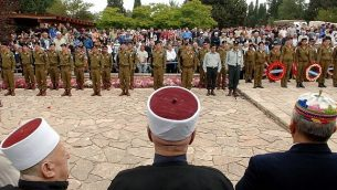 توضيحية: مراسم إحياء ذكرى جنود إسرائيليين في المقبرة العسكرية في قرية عسفيا في شمال البلاد. (Government Press Office)