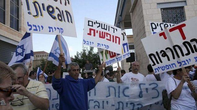 مظاهرة علمانية من أجل 'قدس حرة' وضد الإكراه الحريدي، من أمام مبنى البلدية، 27 يونيو، 2009.  (photo credit: Yossi Zamir/Flash90)