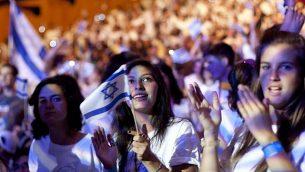صورة توضيحية: يهود أمريكيين شباب مشاركين في حدث بيرثرايت في القدس. (Dudi Vaknin/Flash90)
