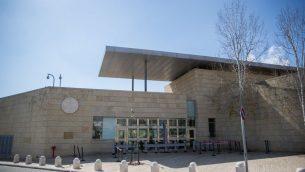 صورة لمبنى القنصلية الأمريكية في حي أرنونا في القدس، قبل ان يصبح مبنى السفارة، 24 فبراير، 2018 .(Yonatan Sindel/Flash90)