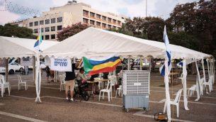 خيمة احتجاج اقامها ناشطون وداعمو المجتمع الدرزي في تل ابيب، 1 اغسطس 2018 (Tomer Neuberg/Flash90)