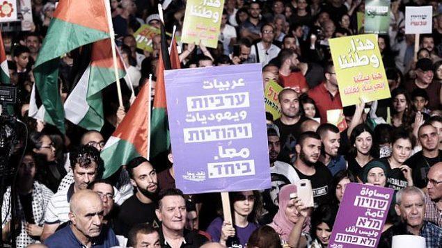 عرب اسرائيليون يتظاهرون ضد قانون الدولة اليهودية في تل ابيب، 11 اغسطس 2018 (Tomer Neuberg/Flash90)