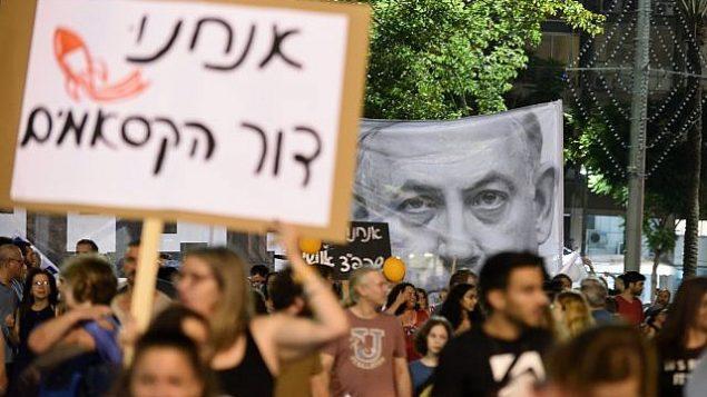 متظاهرون يرفعون شعارات خلال مظاهرة في تلا بيب مطالبة بالأمن لسكان جنوب اسرائيل، 18 اغسطس 2018 (Gili Yaari/Flash90)