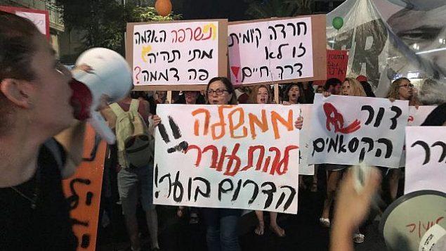 متظاهرون يرفعون شعارات خلال مظاهرة في تلا بيب مطالبة بالأمن لسكان جنوب اسرائيل، 18 اغسطس 2018 (Luke Tress/Times of Israel)