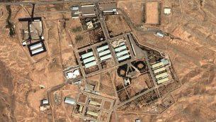 صورة فضائية لمنشأة بارشين الإيرانية، ابريل 2012 (AP/Institute for Science and International Security)