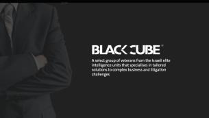 الصفحة الرئيسية لموقع بلاك كيوب (لقطة شاشة)
