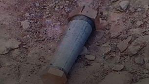 صورة توضيحية: قنبلة انبوبية عُثر عليها بحوزة رجل فلسطيني حاول دخول محكمة السامرة العسكرية في شمال الضفة الغربية، 11 مارس 2018 (Israel Police)