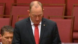 فريزر أنينغ يلقي كلمة أمام البرلمان الأسترالي، 14 أغسطس، 2018. (لقطة شاشة: ABC)