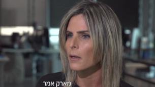 إسرائيل الرئيسة التنفيذية لفيسبوك عدي سوفير- تيني في مقابلة لأخبار حداشوت التي بثت في 12 أغسطس  2018. (screen capture: Hadashot)