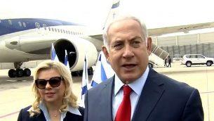 رئيس الوزراء بينيامين نتنياهو (من اليمين) وزوجته سارة في مطار بن غوريون في 22 أغسطس، 2018. (Screen capture: Twitter)