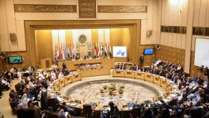 لقائ لوزراء خارجية الجامعة العربية في مقر الجامعة في القاهرة، 11 سبتمبر 2018 (AFP PHOTO / MOHAMED EL-SHAHED)