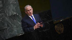 رئيس الوزراء بنيامين نتنياهو يلقي كلمة أمام الدورة ال72 للجمعية العامة لللأمم المتحدة، 19 سبتمبر، 2017. (AFP/Jewel SAMAD)