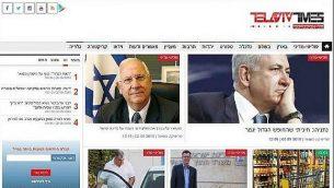 لقطة من الصفحة الرئيسية لموقع أخبار تل أبيب تايمز، والذي تقول شركة سايبرسكاي الإسرائيلية إنه جزء من البنية التحتية الإيرانية حول التضليل في العالم (التقاط الشاشة عبر سايبرسكي)
