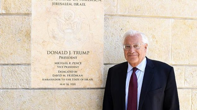 سفير الولايات المتحدة لدى إسرائيل ديفيد فريدمان في السفارة الأمريكية، القدس، 30 مايو 2018، قبل مقابلة مع تايمز أوف إسرائيل. (Matty Stern, US embassy Jerusalem)