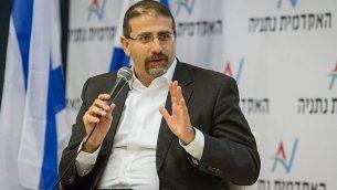"""السفير الأمريكي السابق لدى إسرائيل، دان شابيرو، يشارك في """"مؤتمر مئير دغان للإستراتيجية والدفاع""""، في كلية نتانيا، 21 مارس، 2018.  (Meir Vaaknin/Flash90)"""