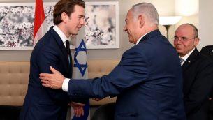 رئيس الوزراء بنيامين نتنياهو يلتقي بالمستشار النمساوي سيباستيان كورتز على هامش الجمعية العامة للأمم المتحدة في نيويورك، 26 سبتمبر 2018 (Avi Ohayun/GPO)