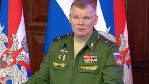 مسؤول عسكري روسي خلال مؤتمر صحفي حول اسقاط طائرة عسكرية روسية بالقرب من سوريا، 23 سبتمبر 2018 (screen capture: Russia Today)