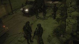 جنود إسرائيليون ينفذون مداهمات في مدينة يطا القريبة من مدينة الخليل، 3 أغسطس، 2017.  (IDF Spokesperson's Unit)